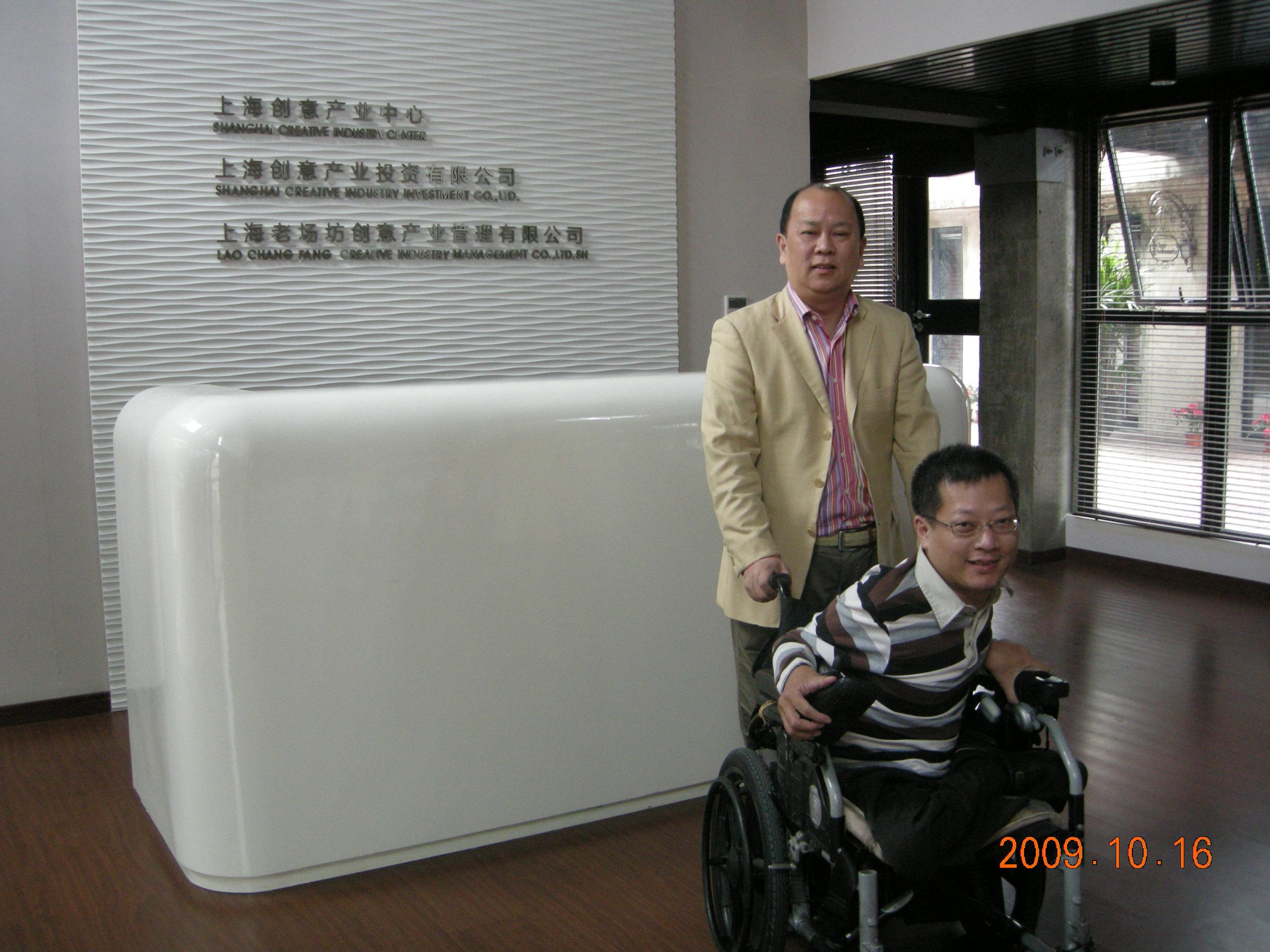 會晤上海創意產業中心執行長何增強先生